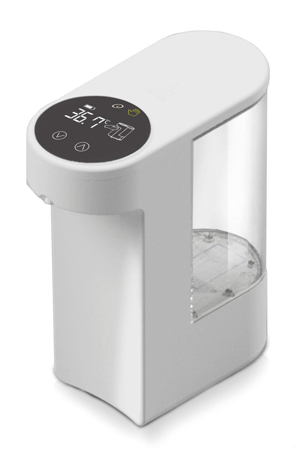 非接触型温度計・消毒機<ピッとシュ!>
